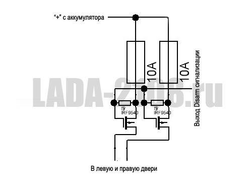 схема термореле на полевых транзисторах