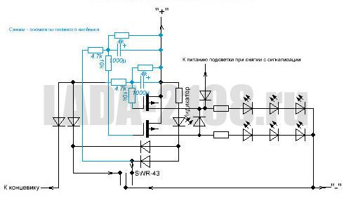 Пояснения схемы и конструкции