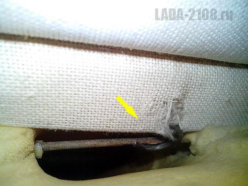 Центральная стяжка прута тканевой растяжки
