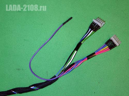 Так выглядит конец жгута, который находится под панелью приборов: там он подключается к основной проводке.