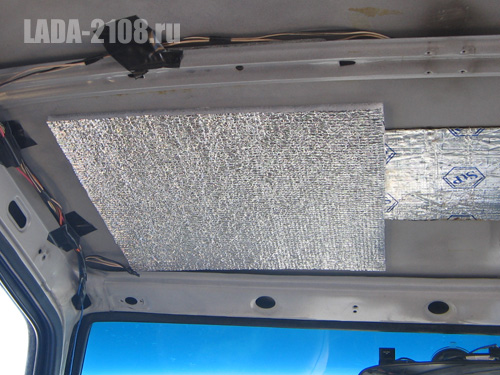 Теплоизоляция передней части крыши - слева.